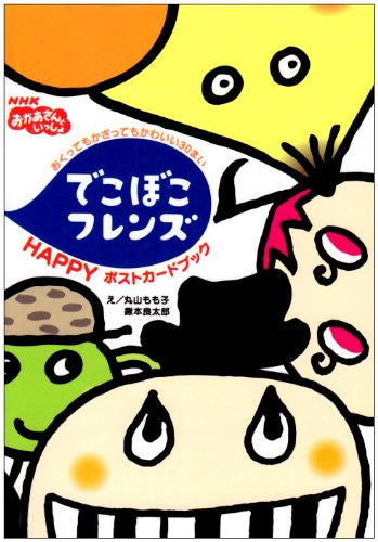 Image 1 for Dekoboko Friends Happy Post Card Book
