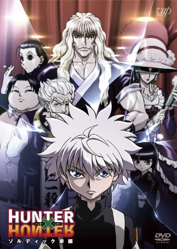 Image 1 for Hunter X Hunter Zaoldyeckke Hen