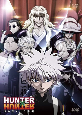 Image for Hunter X Hunter Zaoldyeckke Hen