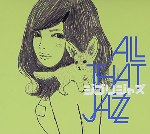 Image for Ghibli Jazz / ALL THAT JAZZ