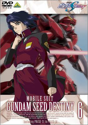Image 1 for Mobile Suit Gundam Seed Destiny Vol.6