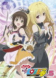 Thumbnail 2 for Motto To Love-ru Vol.5 [DVD+CD-Rom Limited Edition]