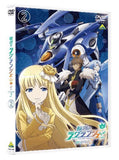 Thumbnail 1 for Rinne No Lagrange / Lagrange The Flower Of Rin-ne Season 2 Vol.2