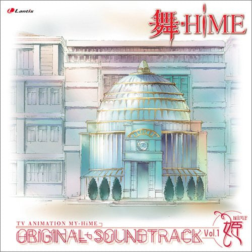 Image 1 for TV ANIMATION MY-HiME ORIGINAL SOUNDTRACK Vol.1 HiME