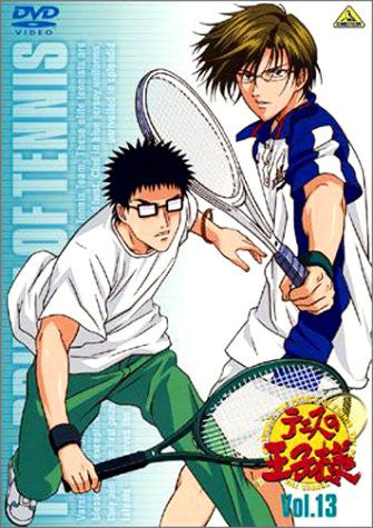 Image 1 for Tennis no ohjisama Vol.13