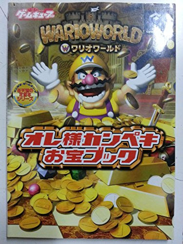 Image 1 for Wario World Perfect Treasure Guide Book / Gc
