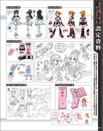 Image 3 for Futari Wa Pretty Cure Max Heart Visual Fan Book #1