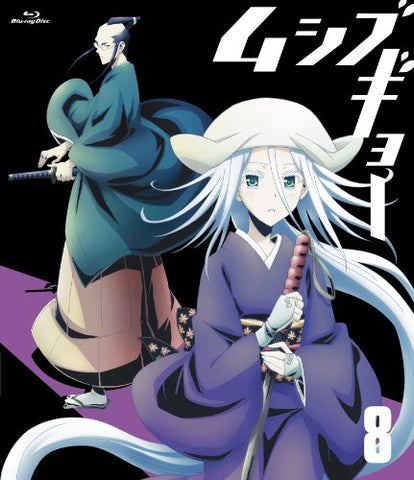 Image for Mushibugyo Vol.8