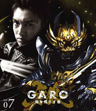 Thumbnail 1 for Garo Yami Wo Terasu Mono Vol.7
