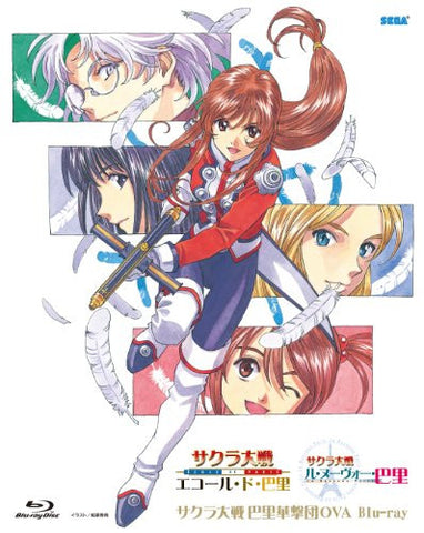 Image for Sakura Wars Paris Kagekidan Ova