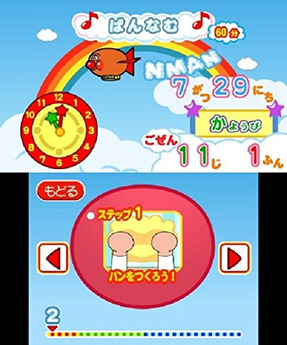 Image 8 for Anpanman to Touch de Wakuwaku Training