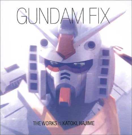 Image 1 for Gundam Fix Illustration Art Book