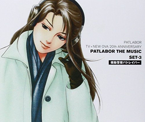 Image 1 for PATLABOR TV+NEW OVA 20th ANNIVERSARY PATLABOR THE MUSIC SET-3