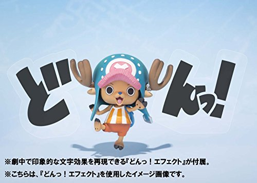 Image 4 for One Piece - Tony Tony Chopper - Figuarts ZERO - -5th Anniversary Edition-, The New World (Bandai)