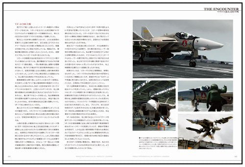 Image 5 for Macross Variable Fighter Master File Sdf 1 Macross Vf 1 Squadrons