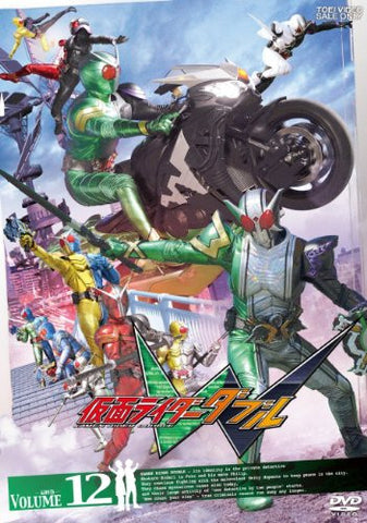 Image for Kamen Rider Double W Vol.12