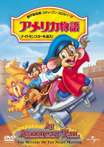 Image for An American Tail 4: The Mystery Of The Night Monster [Limited Edition]