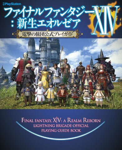 Image for Final Fantasy Xiv: Shinsei Eoruzea Dengeki No Ryodan Koushiki Play Guide