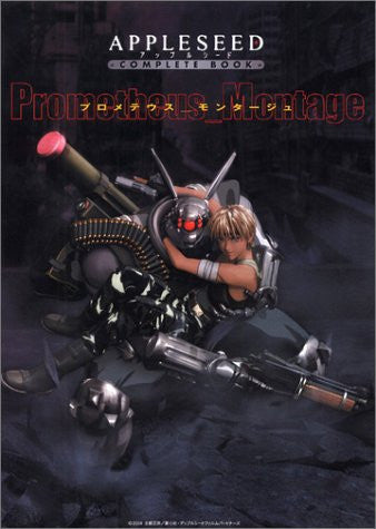 Image 1 for Appleseed Prometheus Montage Complete Book