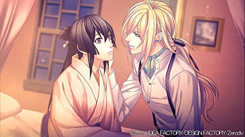 Image 5 for Urakata Hakuoki [Twin Pack]