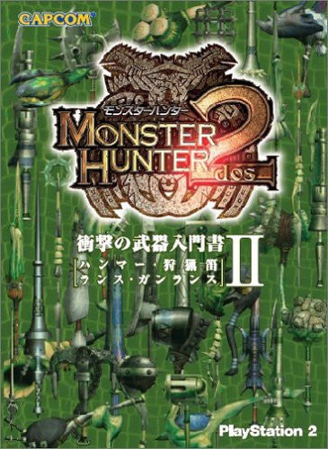 Image 1 for Monster Hunter 2 Shougeki No Buki Nyuumonsho Ii Weapon Knowledge Book / Psp