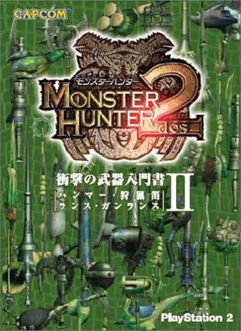 Image for Monster Hunter 2 Shougeki No Buki Nyuumonsho Ii Weapon Knowledge Book / Psp