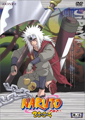 Naruto 2nd Stage Vol.5