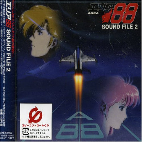 Image for Area 88 SOUND FILE 2