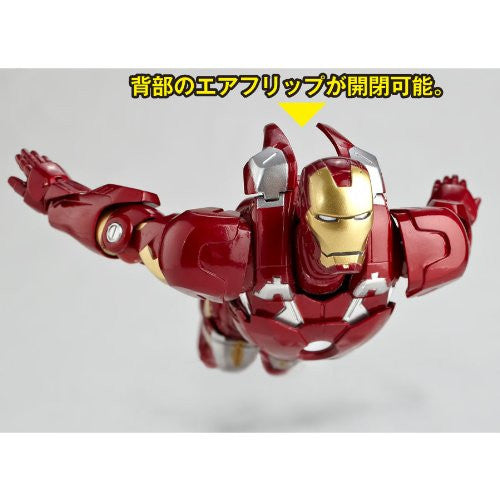 Image 7 for The Avengers - Iron Man Mark VII - Legacy of Revoltech LR-041 - Revoltech - Revoltech SFX #42 (Kaiyodo)