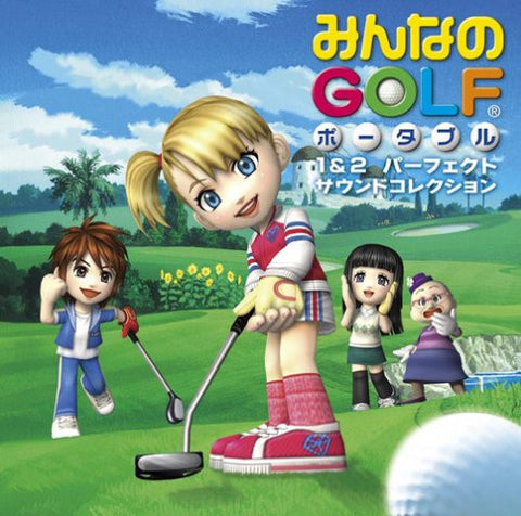 Everybody's Golf Portable 1 & 2 Perfect Sound Collection