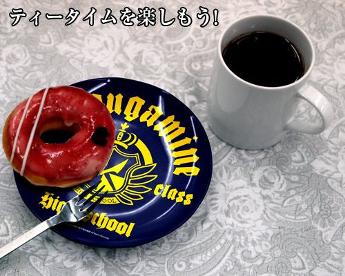 Image 2 for Dangan Ronpa: The Animation - Plate - Kibougamine High School Picture Plate (Cospa)