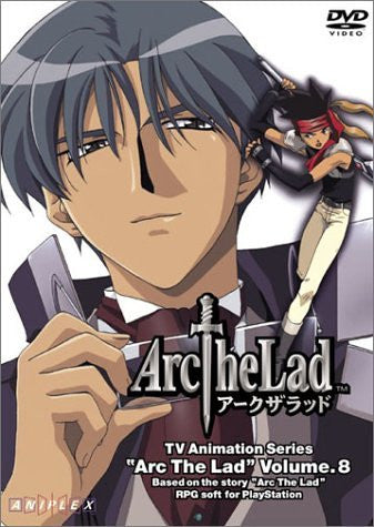 Arc the Lad - Vol.8