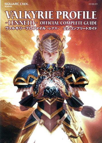 Image 1 for Valkyrie Profile: Lenneth Official Complete Guide