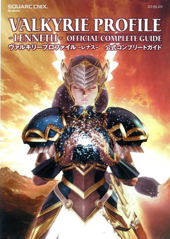 Image for Valkyrie Profile: Lenneth Official Complete Guide