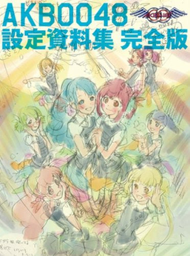 Akb0048   Akb0048 Setting Materials Complete Edition