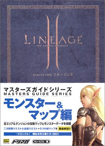 Lineage Ii Masters Guide Book Monster & Map  / Online