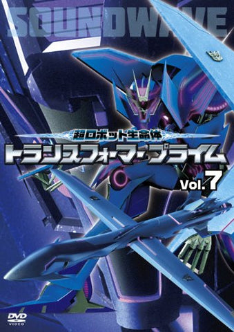 Image for Transformers Prime Vol.7