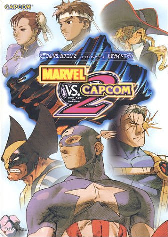 Image for Marvel Vs Capcom 2   New Age Of Heroes Official Guide Book / Dc Ps2
