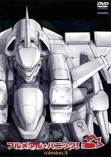 Image 1 for Full Metal Panic! Mission 3 [Limited Edition]