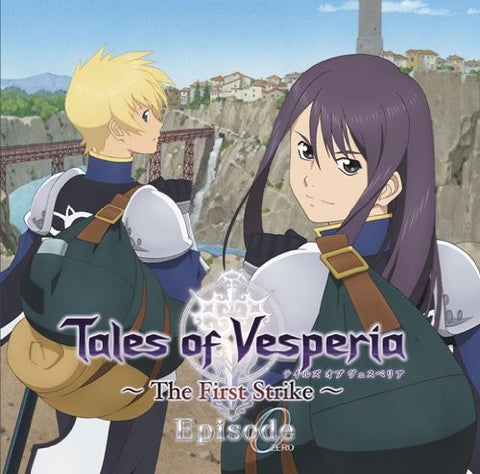 Image for Tales of Vesperia ~The First Strike~ Episode 0