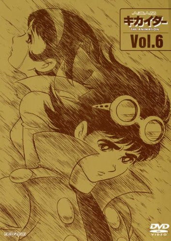 Image for Humanoid Kikaider / Jinzo Ningen Kikaider - The Animation Vol.6