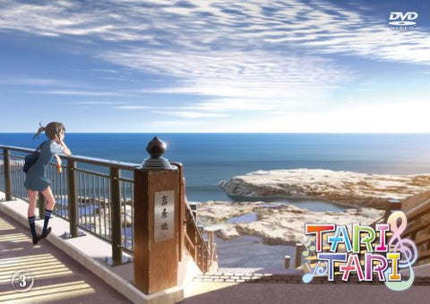 Image for Tari Tari Vol.3