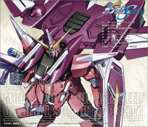 Image 1 for Mobile Suit Gundam SEED ORIGINAL SOUNDTRACK IV