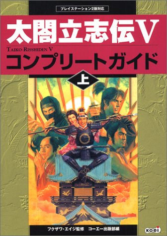 Image 1 for Taiko Risshiden V Complete Guide Book Joukan / Windows / Ps2