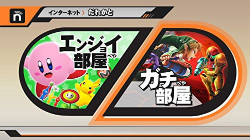 Image 10 for Dairantou Super Smash Brothers for Wii U