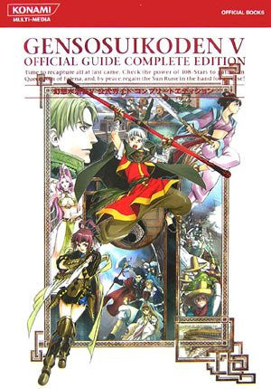 Image for Genso Suikoden V Official Guide Complete Edition
