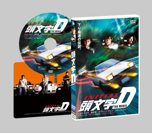 Image 2 for Initial D The Movie