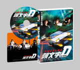 Thumbnail 2 for Initial D The Movie