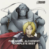 Thumbnail 1 for Fullmetal Alchemist Complete Best