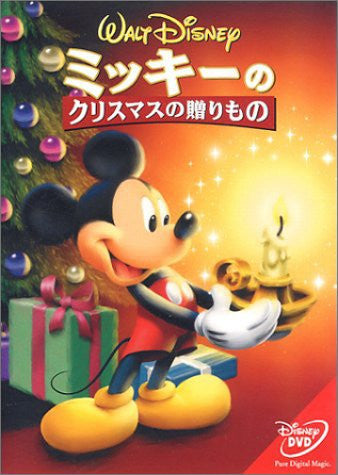 Image for Mickey's Once Upon A Christmas